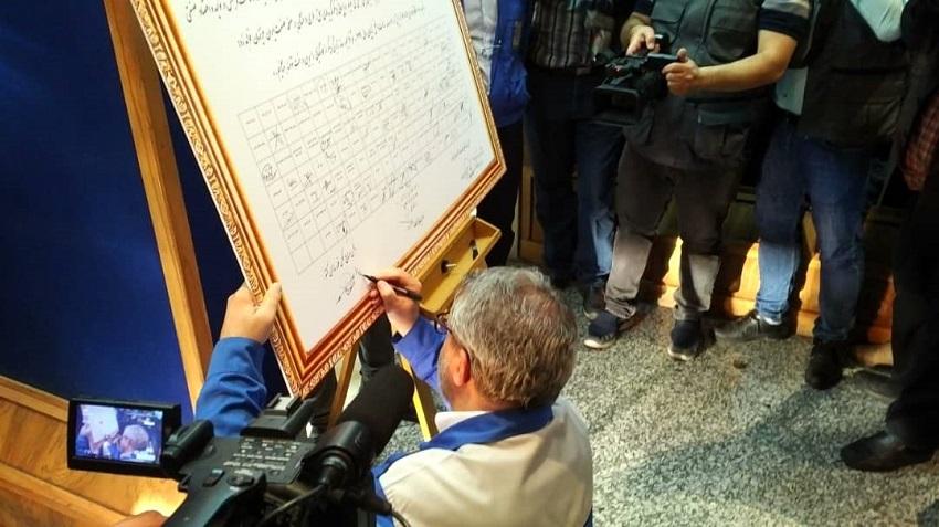 امضای میثاق نامه ایران خودرو