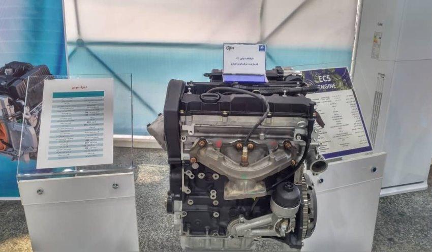 موتور ایکو K132